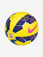 Tabella taglie e misure Miniball Calcio Originale Nike Skills Serie A  Giallo 2014 15